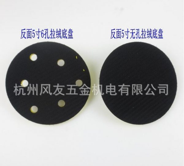 5 inch 125mm backing plates with 6 hole