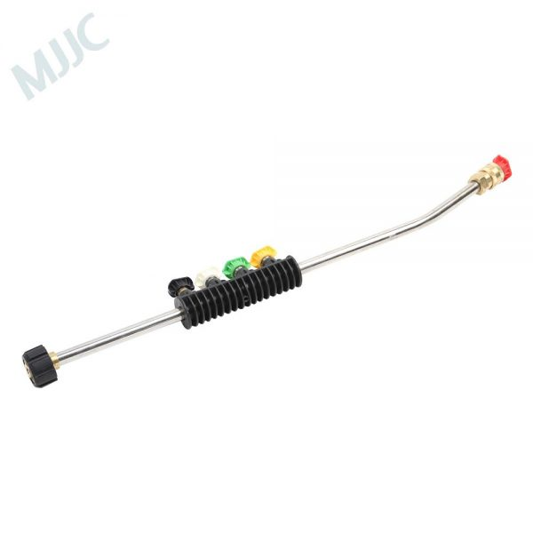 Water Spray Lance (Wand) for Normal Karcher HD power washers