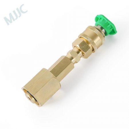 MJJC Short Water Spray Wand for Karcher new HD model Eazy Lock (eazh force)