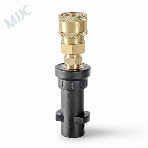 High Quality Water Lance Spray Gun for Karcher K Series Pressure Washer Trigger Gun